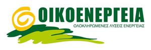 oikoenergeia-logo