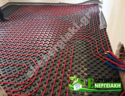 εγκατάσταση ενδοδαπέδιας θέρμανσης στο Γέρακα
